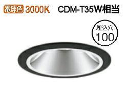 オーデリックLEDダウンライト電源装置別売XD403650