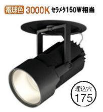 オーデリック LEDハイパワーユニバーサルダウンスポットXD404024H