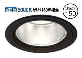 オーデリックLEDハイパワーベースダウンライト(屋内・軒下取付兼用)電源装置別売XD404042