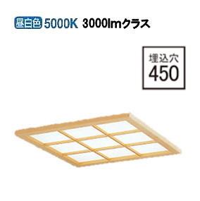 オーデリック ベースライトOD301207P2B