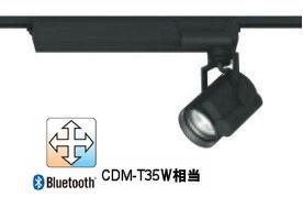 オーデリックダクト用モータードリブンスポットライト Bluetooth対応 調光・調色OS030002BC