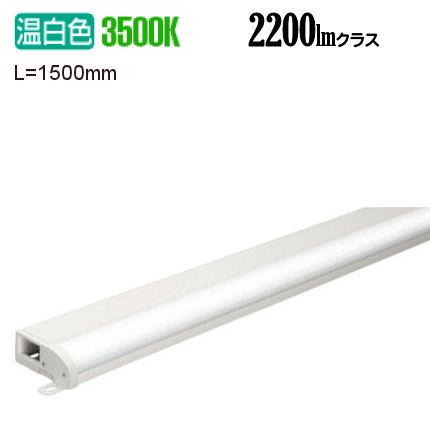 オーデリック 間接照明 L=1500OL291186R