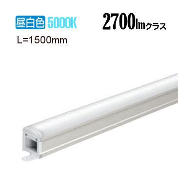 オーデリック 間接照明 L=1500OL291197R
