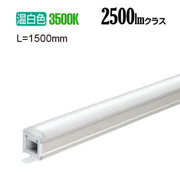 オーデリック 間接照明 調光 L=1500OL291232R