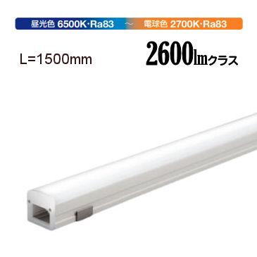 オーデリック 間接照明 調光・調色 Bluetooth対応 L=1500OL291475BCR