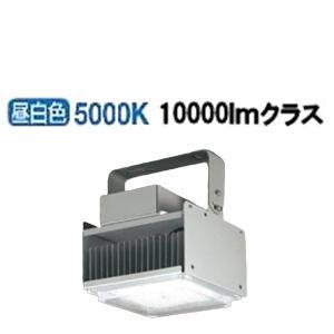 オーデリック 高天井用照明XL501050