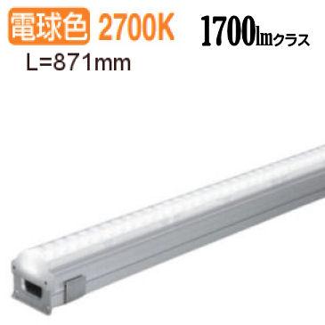 オーデリック LED間接照明OL251917