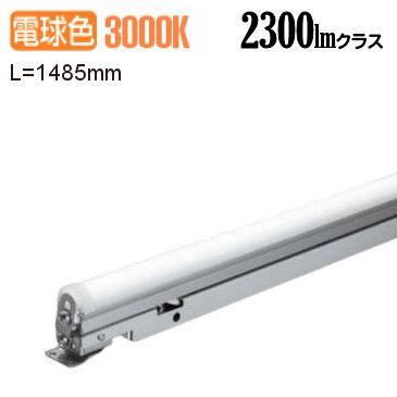 オーデリック LED間接照明OL291037