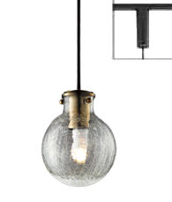 オーデリック LEDダクトレール用ペンダントOP252482LD