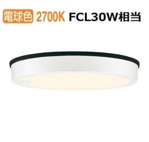オーデリック LED人感センサ付軒下用シーリングダウンOG254814