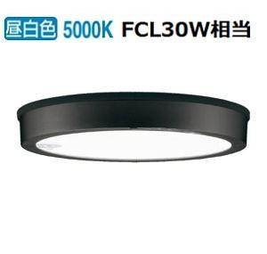 オーデリック LED人感センサ付軒下用シーリングダウンOG254815