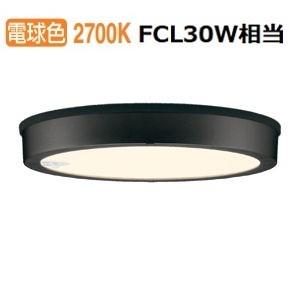 オーデリック LED人感センサ付軒下用シーリングダウンOG254816