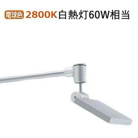 オーデリックスポットライトOG254128, GLOBAL MOTO:f94654f6 --- yogabeach.store