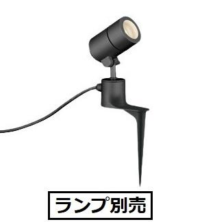 オーデリック LED庭園灯(ランプ別売)OG254591