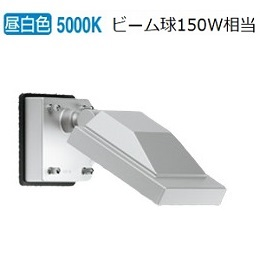 オーデリック LEDアウトドアスポットライトOG254679