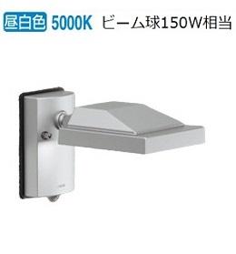 オーデリック LED人感センサ付アウトドアスポットライトOG254683