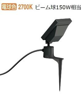 オーデリック LED庭園灯OG254686