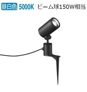 オーデリック LEDアウトドアスポットライトOG254713