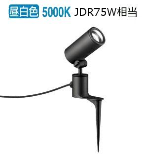 オーデリック LEDアウトドアスポットライトOG254729