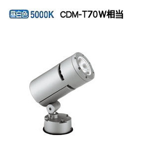 オーデリック LEDアウトドアスポットライトOG254755