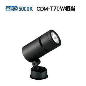 オーデリック LEDアウトドアスポットライトOG254758