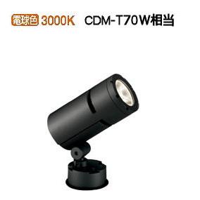 オーデリック LEDアウトドアスポットライトOG254760