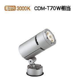 オーデリック LEDアウトドアスポットライトOG254761