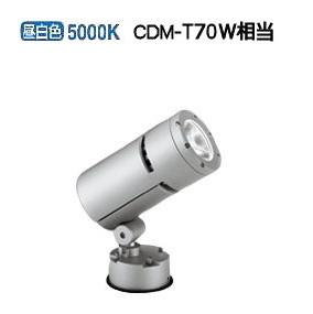 オーデリック LEDアウトドアスポットライトOG254763