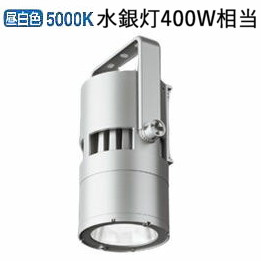オーデリック LED防雨型高天井用照明XG454009
