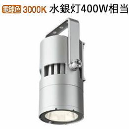 オーデリック LED防雨型高天井用照明XG454010