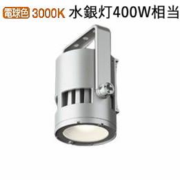 オーデリック LED防雨型高天井用照明XG454016