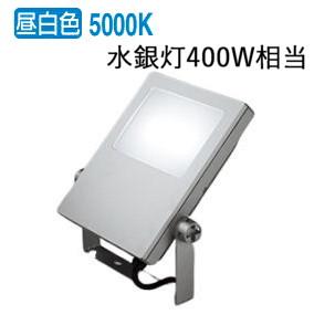 オーデリック LED投光器XG454017