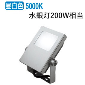 オーデリック LED投光器XG454019