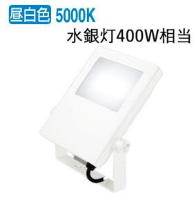 オーデリックLEDエクステリアスクエアライト(投光器)XG454025