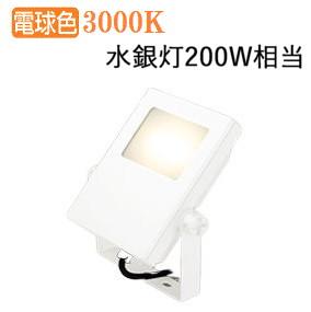 オーデリックLEDエクステリアスクエアライト(投光器)XG454028