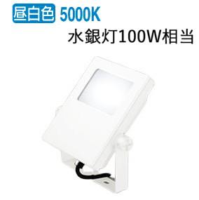 オーデリックLEDエクステリアスクエアライト(投光器)XG454029