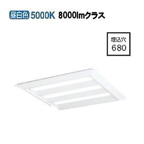 オーデリックLED直付埋込兼用型ベースライト非調光XL501014P1B