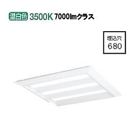 オーデリックLED直付埋込兼用型ベースライト非調光XL501014P1D