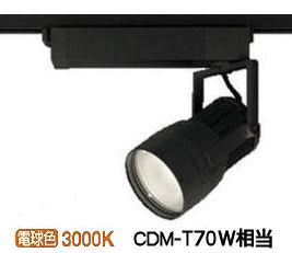 オーデリック LEDダクトレール用スポットライトXS411136