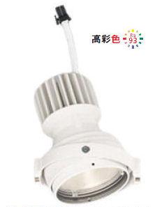有名なブランド オーデリックオーデリック LEDスポットライト灯体XS412301H, 元気ショップ北上:2e13283b --- technosteel-eg.com