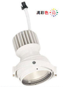 人気商品は LEDスポットライト灯体XS412303H オーデリックオーデリック LEDスポットライト灯体XS412303H, Rainbow Factory:470c5618 --- technosteel-eg.com
