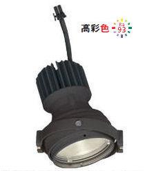 【中古】 オーデリックオーデリック LEDスポットライト灯体XS412304H, 陶器と雑貨 KOSETO plus:555955c6 --- technosteel-eg.com