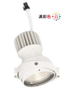 春新作の LEDスポットライト灯体XS412307H オーデリックオーデリック LEDスポットライト灯体XS412307H, 山田市:e876f128 --- technosteel-eg.com
