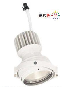 オーデリック LEDスポットライト灯体XS412311H