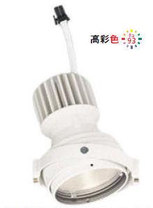 オーデリック LEDスポットライト灯体XS412313H