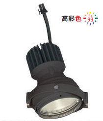 オーデリック LEDスポットライト灯体XS412316H