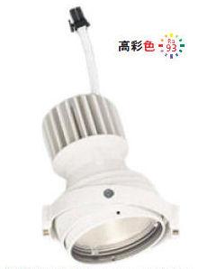 オーデリック LEDスポットライト灯体XS412317H