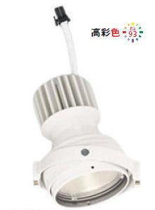 オーデリック LEDスポットライト灯体XS412327H