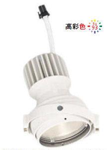オーデリック LEDスポットライト灯体XS412329H