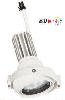 オーデリックLEDスポットライト灯体 システム照明XS413181H 電源装置・調光器・信号線別売ハウジングとの組み合わせにて使用